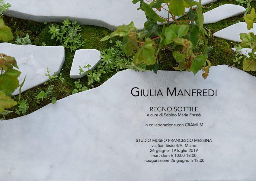 Regno Sottile. Giulia Manfredi – Milano